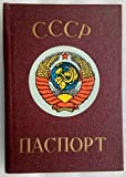 Original Hard Cover for Pasport USSR Soviet Union