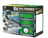 Pacific Digital 8X Dual Format DVD Burner (U-30201)