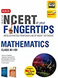 Objective NCERT at Your Fingertips for NEET-JEE - Mathematics