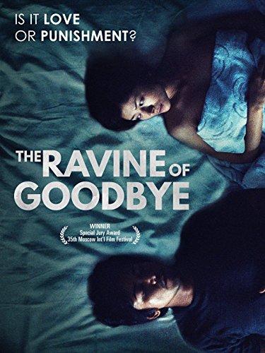 The Ca of Goodbye (English Subtitled)