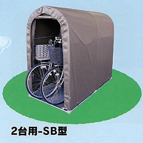 自転車置き場 南栄工業 サイクルハウス 2台用-SB型 本体セット 『DIY向け テント生地 家庭用 サイクルポート 屋根』 B072X7T2PW 23000