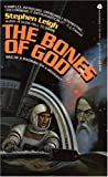 The Bones of God, Stephen Leigh, 0380899612