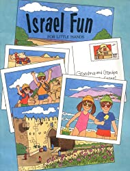 Israel Fun: For Little Hands