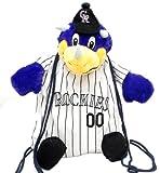 MLB Colorado Rockies Backpack Pal