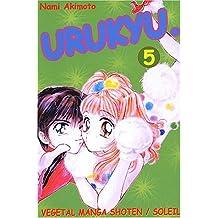 URUKYU T05