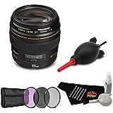 Canon EF 100mm f/2 USM Lens Accessory Bundle International Model