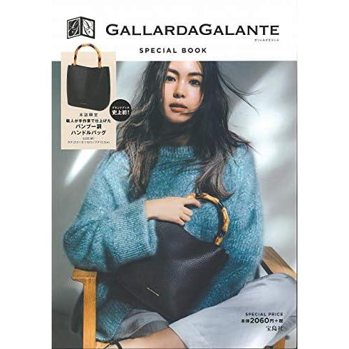 GALLARDAGALANTE SPECIAL BOOK 画像