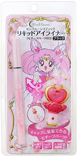 Sailor Moon Miracle Romance Liquid Eye Liner Pink Moon Stick Black