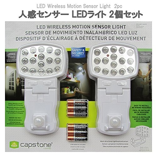 Wireless motion sensors LED Light 2 piece set by capstone lighting