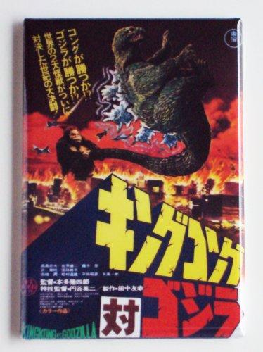 Godzilla vs. King Kong (Japan) Movie Poster Fridge Magnet (Godzilla Magnet)