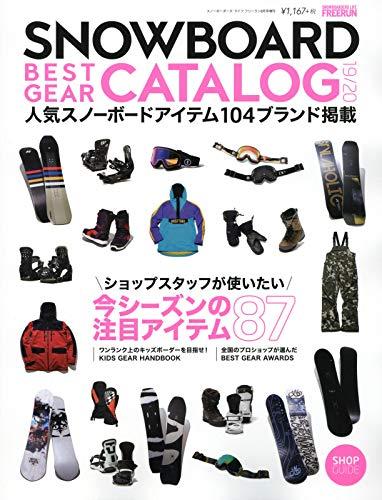 スノーボードギアカタログ 最新号 表紙画像