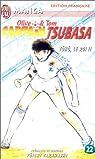 Captain Tsubasa, tome 22 : Tôhô, le roi ! par Takahashi