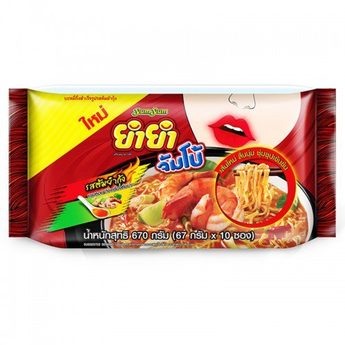 Yum Yum Instant Noodles Tom Yum Kung 67G. Pack 10