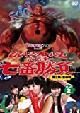 Momoiro Clover Z - Momoclo Chan Presents Momoiro Clover Z Shiren No Nana Ban Shoubu Vol.2 (2DVDS) [Japan DVD] KIBE-143