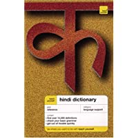 Teach Yourself Hindi and English Dictionary: Hindi-English/English-Hindi (Teach Yourself Dictionaries)