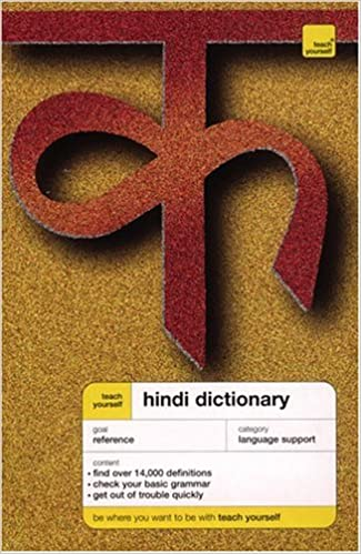 Teach Yourself Hindi Dictionary: Rupert Snell: 9780071435031
