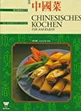 Chinese Cooking for Beginners, Su-Huei Huang, 0941676374