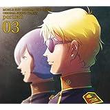 アニメ『機動戦士ガンダム THE ORIGIN』ORIGINAL SOUND TRACKS「portrait 03」