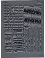 Great Create Lisa Pavelka Individual Texture Stamp, 4.25 by 5.5-Inch, Say It, 1 Per Package