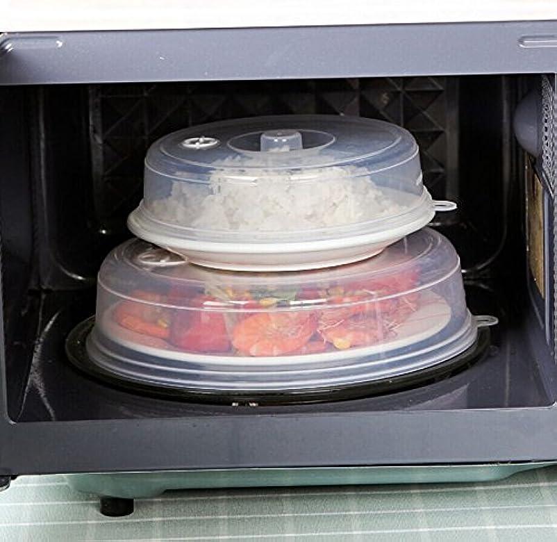 Amazon.com: Microondas Tapa, amiley 1pc Alimentos (PP tapa ...
