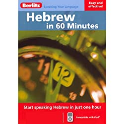 Hebrew...In 60 Minutes