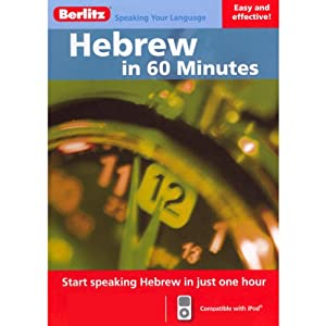 Hebrew...In 60 Minutes Audiobook