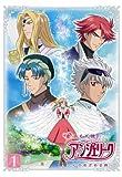 Vol. 1-Koi Suru Tenshi Angelique