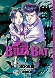 BILLY BAT(11) (モーニング KC)