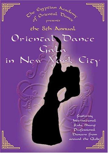 (Belly Dance Hottest Superstars ~ The Egyptian Academy of  Oriental Dance  8th Annual Oriental Dance Gala ~ Egyptian Dance ~ Yousry  Sharif ~Nourhan Sharif)