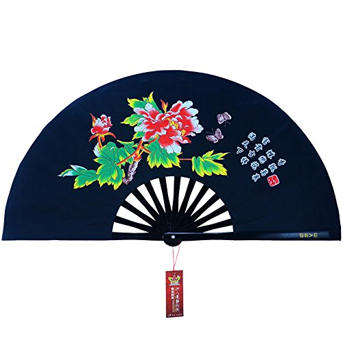 Shan Bamboo (Shan Ren Sports Wushu Tai Chi Kung Fu Peony Flower Bamboo Fan Tai Chi Shaolin Chinese Fans 33cm Bamboo Rib Black)
