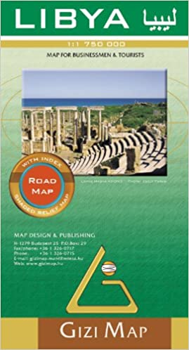 Libya Road Map GiziMap 9789632176109 Amazoncom Books