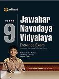 Jawahar Navodaya Vidyalaya Entrance Exam for Class IX (Old Edition)
