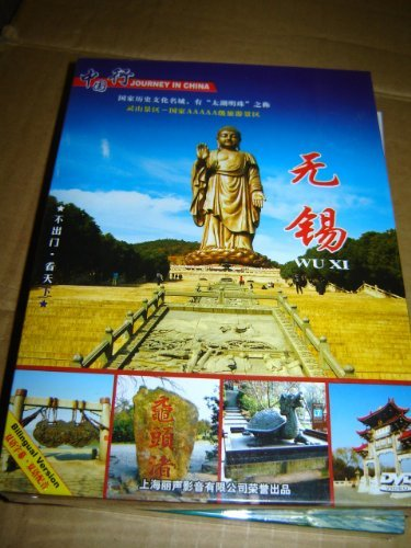 Journey in China – Wuxi DVD