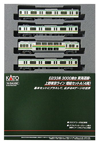 KATO Nゲージ E233系 3000番台 東海道線・上野東京ライン 増結A 4両セット 10-1268 鉄道模型 電車