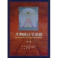 生物统计学基础(第3版)