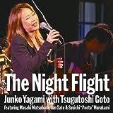 Junko Yagami - The Night Flight Yagami Junko With Goto Tsugutoshi Featuring Matsubara Masaki, Sato Jun [Japan LTD Blu-spec CD II] MHCL-30226