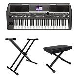 New! Yamaha PSR-S670 61 Key Professional Digital Keyboard + Stand + Padded Bench