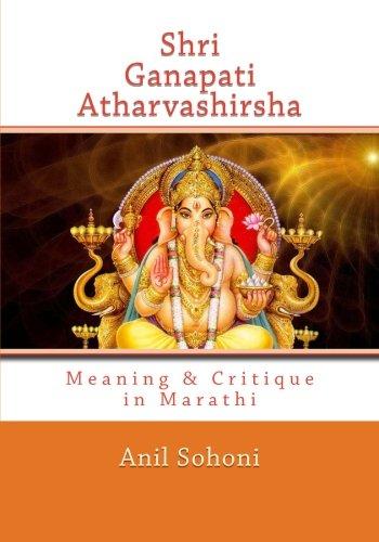 10 Best Marathi Eastern Philosophy Best Reviews Tips Updated Mar 2021 Books Best Reviews Tips