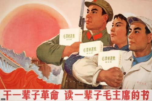 Chinese Cultural Revolution Original Vintage Propaganda Poster 24x36 Home Decor Print