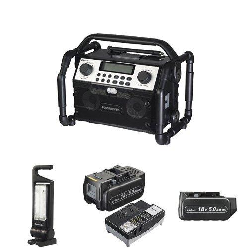 パナソニック(Panasonic) コードレススピーカー&LEDマルチランタンレッド 5.0Ah電池2個付き充電器セット 【アウトドアコンプリートセット】 EZ37A2/EZ37C3-R/EZ9L45ST/EZ9L45 照明 ライト ラジオ 20時間点灯 24時間再生 B075N4WF1G アウトドアセット(ライトレッド電池)