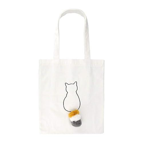 Amazon.com: Bolsa de la compra para gatos – Bolsa de lona de ...