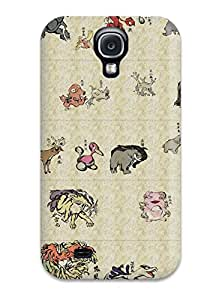 New Style Slim Fit Tpu Protector Shock Absorbent Bumper Japanese Art Case For Galaxy S4 5382471K16263702