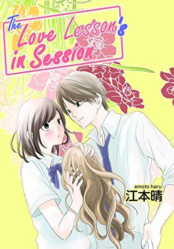 Amazon com: The Love Lesson is in Session Vol 4 (Shoujo