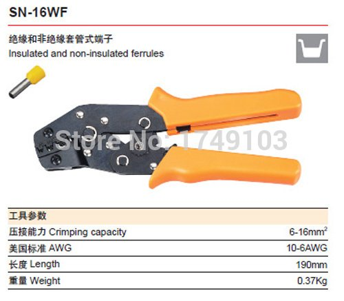 1pc SN-16WF Mini European Style Crimping PliersCapacity 6-16mm2 For Insuated and Non-insulated Ferrules (Insuated)