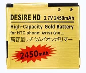2450mAh Batería GOLD de Alta Capacidad para HTC Desire HD