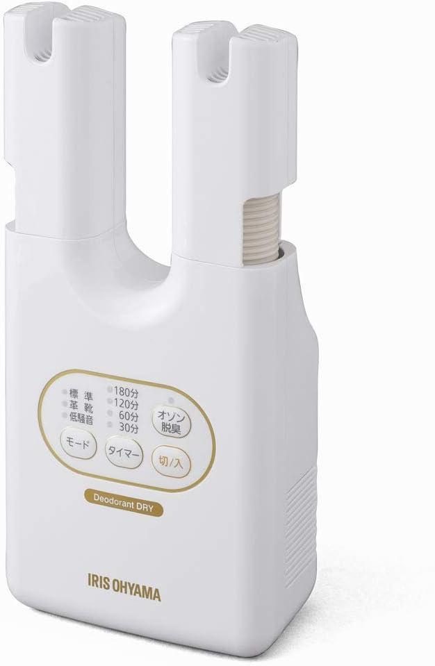 アイリスオーヤマ 脱臭くつ乾燥機 カラリエ ホワイト SD-C2-W