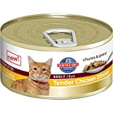 Hill's Science Diet Adult Tender Chicken Dinner Chunks and Gravy Cat Food Can, 5.5-Ounce, 24-Pack, My Pet Supplies