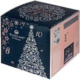 e635 Cube calendrier de l'Avent garni de cosmétiques et de produits de maquillage surprises 24pièces