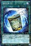遊戯王カード SPFE-JP042 簡易融合 パラレル 遊☆戯☆王ARC-V [フュージョン・エンフォーサーズ]