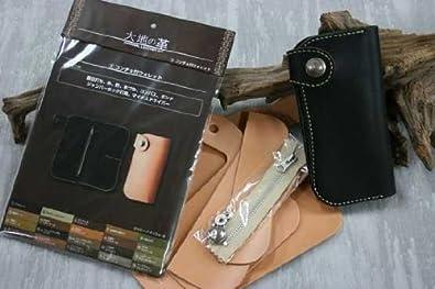 ede61c9f7c67 Amazon   [パーリィー] PARLEY 手作りキット/コンチョ付ファスナーウォレット EA-03 ブラック   PARLEY(パーリィー)    財布